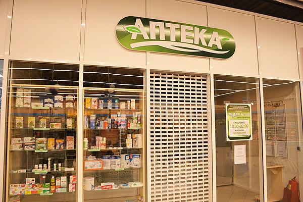 Новая аптека современного уровня появилась в Толочине