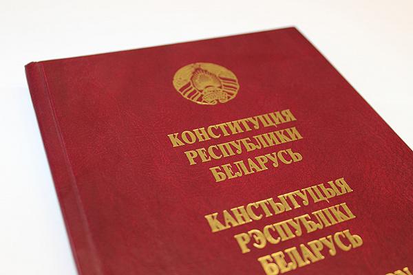 В Палате представителей продолжается сбор предложений по внесению изменений в Конституцию Республики Беларусь
