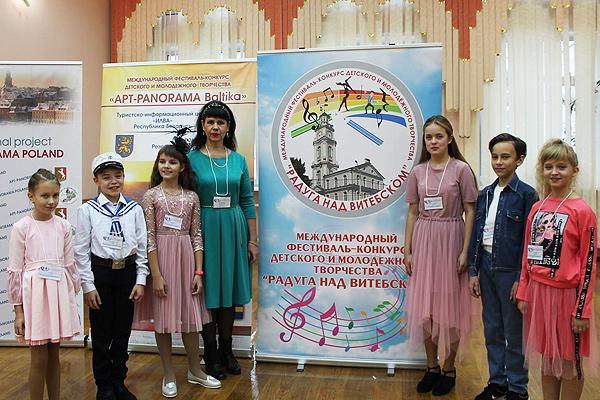 Школьники из Толочина стали дипломантами на международном фестивале-конкурсе