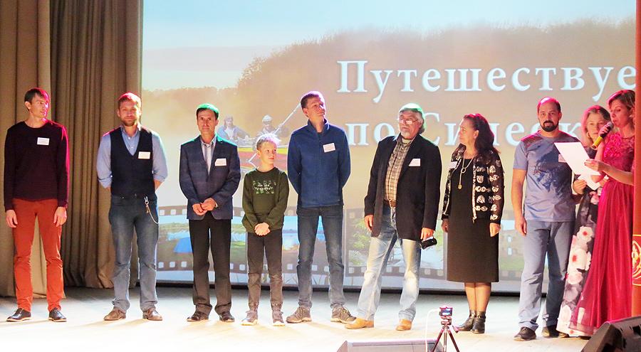 Республиканский конкурс туристических фильмов «Путешествуем по Синеокой» прошёл в Толочине