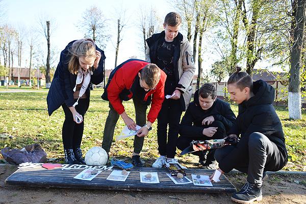 Увлекательное «путешествие» для старшеклассников в Толочине