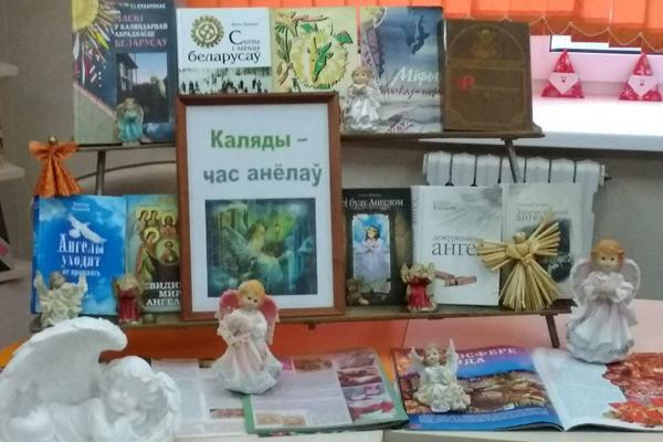 В Толочинской центральной районной библиотеке открылась рождественская выставка-инсталляция