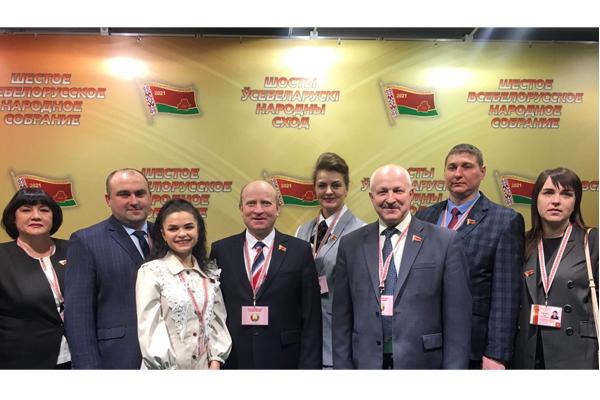 Тема недели: VI Всебелорусское народное собрание