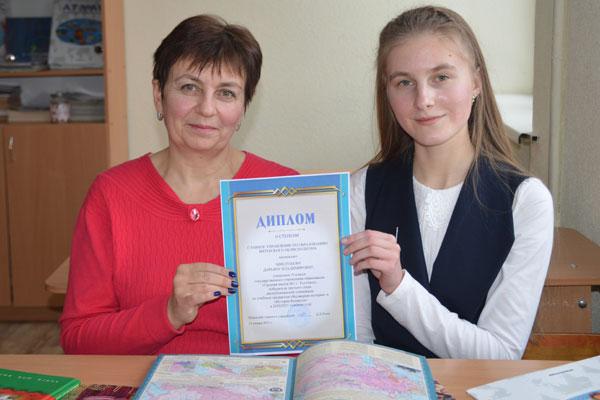 Второе место в областном этапе олимпиады по истории заняла десятиклассница толочинской средней школы №1