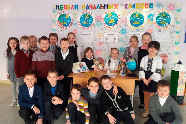 Неделя начальных классов прошла в СШ №2 города Толочина