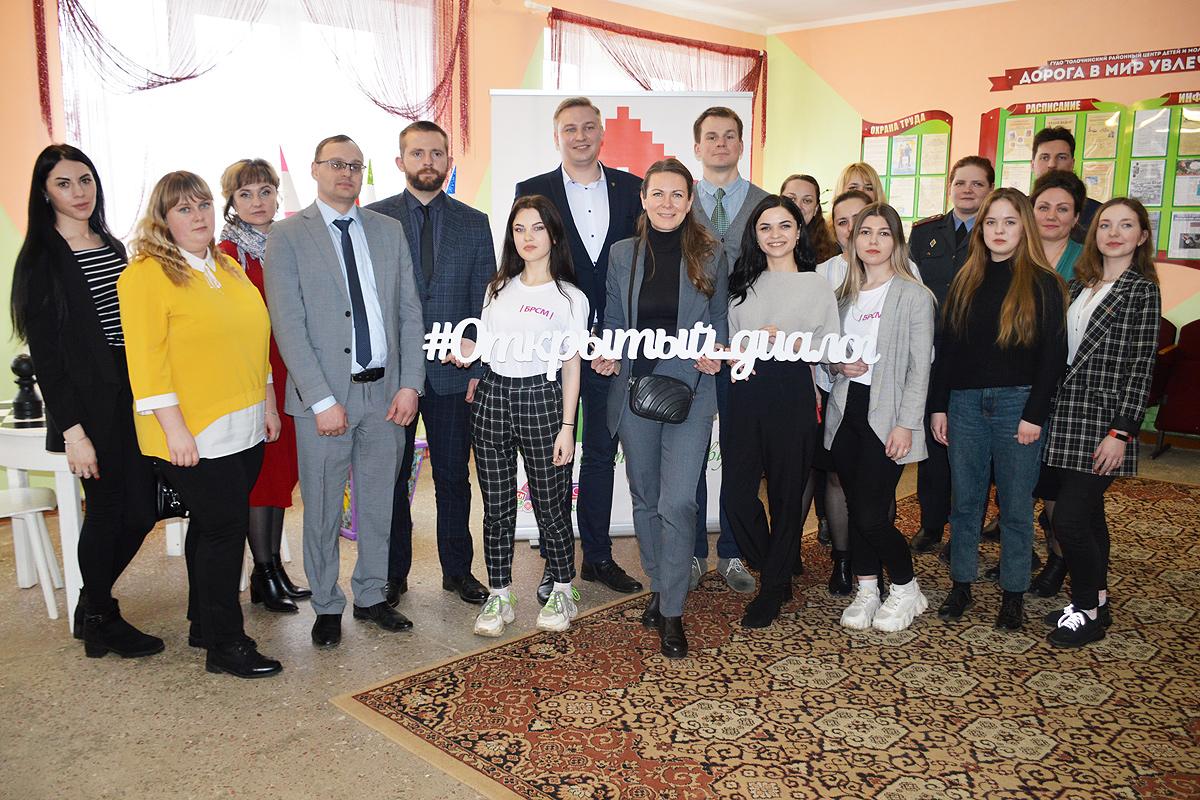 Открытый диалог «БРСМ: вчера, сегодня, завтра» прошёл в Толочине