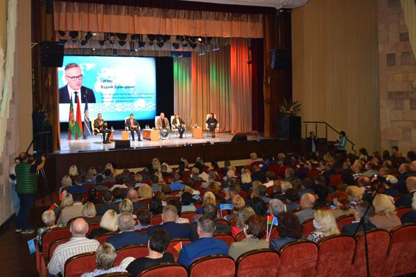 Год народнага адзінства: талачынская дэлегацыя прыняла ўдзел у рэгіянальным форуме