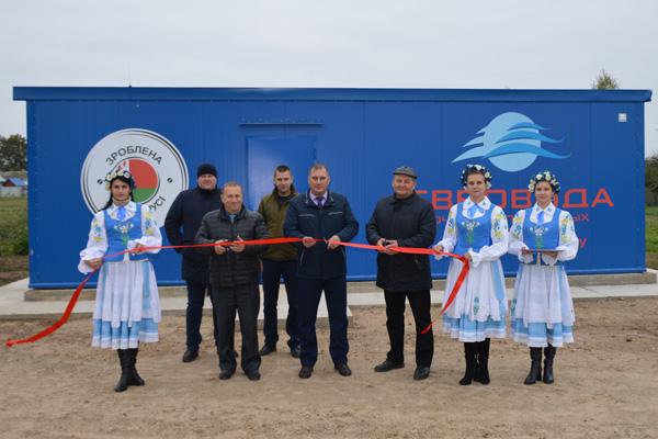 В Друцке торжественно открыта станция обезжелезивания воды