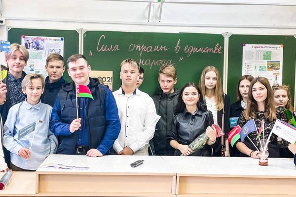 Молодёжный урок прошёл в Толочине для девятиклассников СШ №1