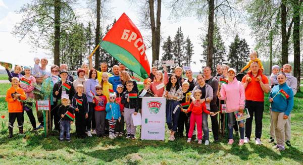 С днём рождения, Белорусский республиканский союз молодёжи!