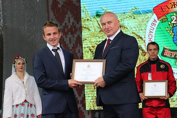 Учащемуся Кохановского лицея сельскохозяйственного производства объявлена благодарность председателя Витебского облисполкома