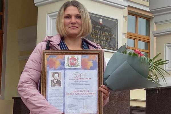 Лауреатом премии З. М. Туснолобовой-Марченко стала жительница Толочинского района
