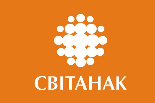 ОАО «Світанак» приглашает на работу в г. Толочине