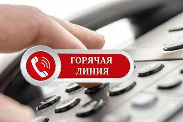 БРСМ в Толочине возобновил работу «горячей линии» помощи одиноким и пожилым людям
